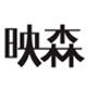 映森旗舰店