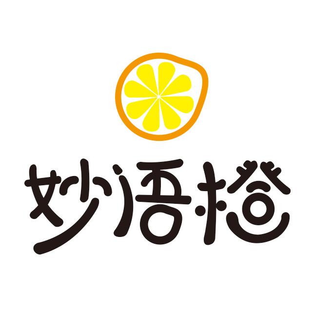 妙语橙LOGO