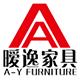暧逸家居旗舰店 的logo