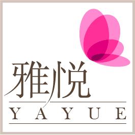 雅悦化妆品专营店