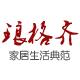 琅格齐旗舰店 的logo
