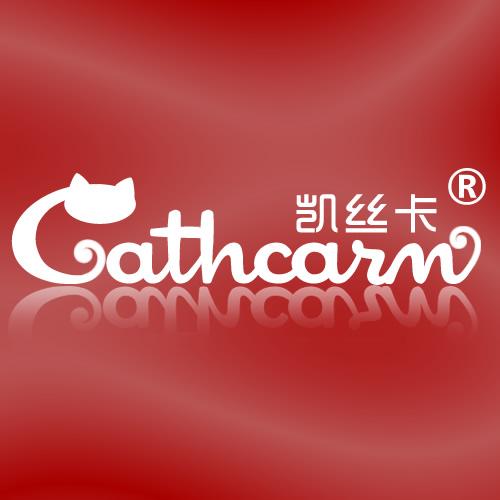 凯丝卡旗舰店 的logo