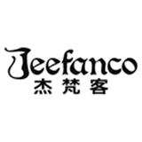 杰梵客旗舰店 的logo