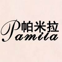 帕米拉家纺旗舰店
