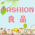 fashion良品温州站logo