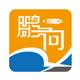鹏向办公专营店 的logo