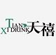 天禧奶茶原料批发logo