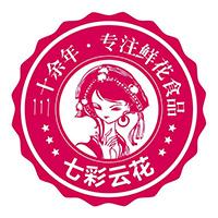 七彩云花旗舰店