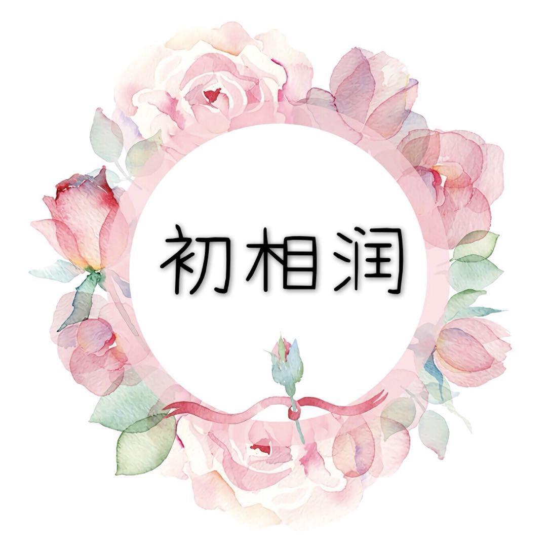 初相润GECOMO美妆