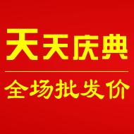 天天庆典logo