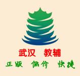 武汉优秀教辅书店