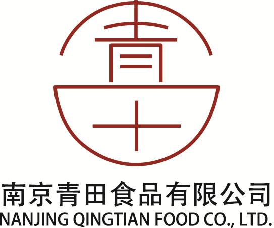 青田食品专营店 的logo