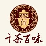 千茶百味食品专营店