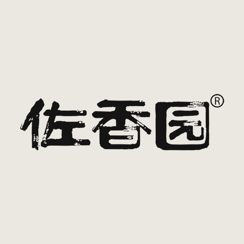 佐香园旗舰店