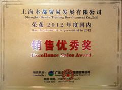 上海本都贸易发展logo