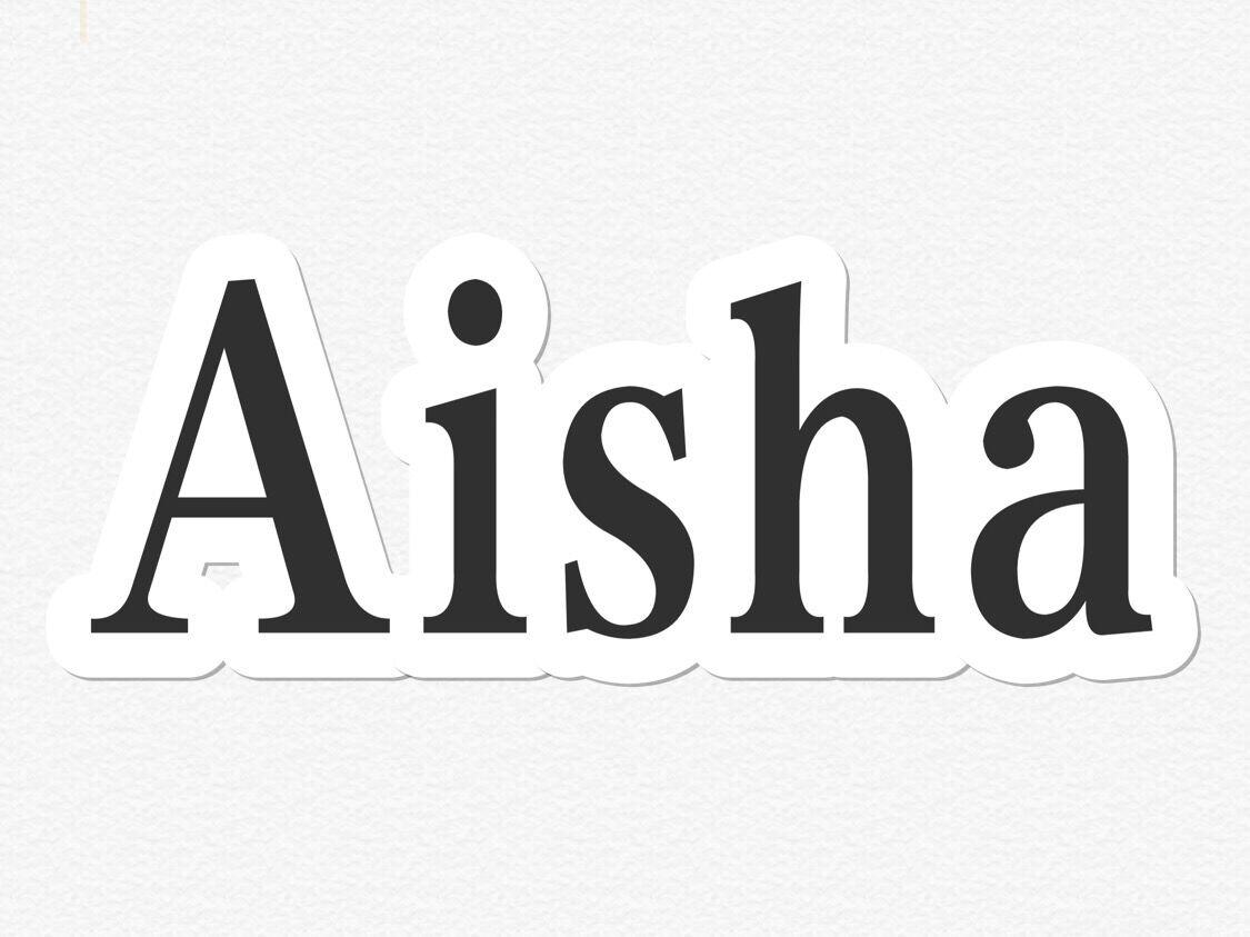 aisha品牌工厂店
