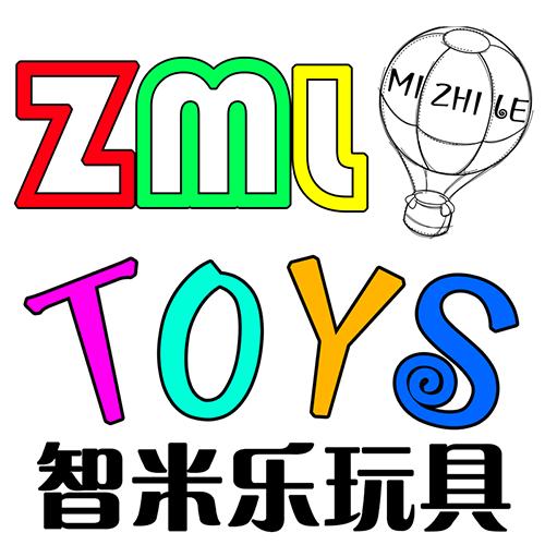 智米乐玩具