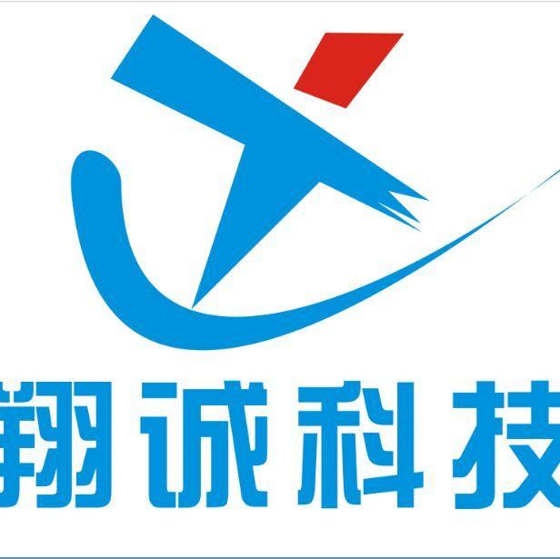 翔诚科技网 11年老店