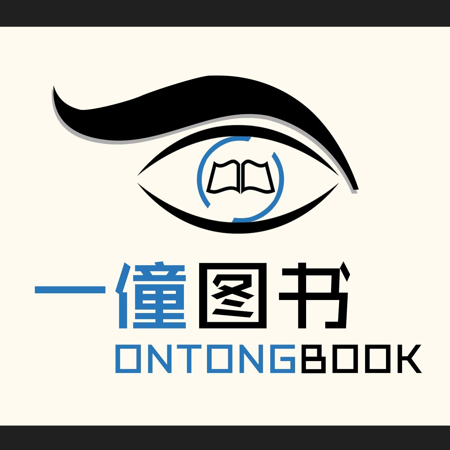 沈阳一僮图书专营店