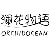 澜花物语旗舰店LOGO