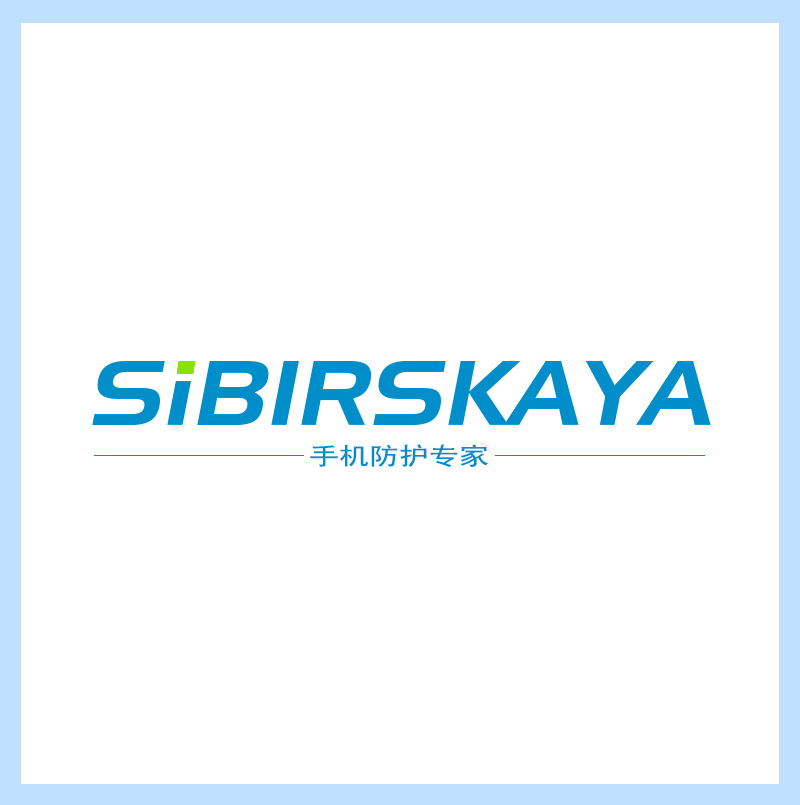 sibirskaya旗舰店