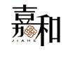 嘉和尚丰堂专卖店