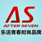afterseven旗舰店