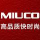 MIUCO专注高品质快时尚女装LOGO