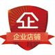 振焕车品企业店logo