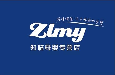 知临母婴专营店 的logo