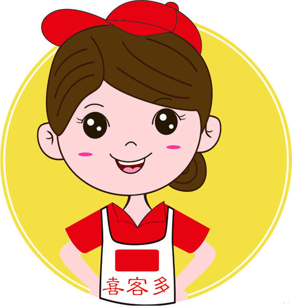 十一公主网红食品企业店