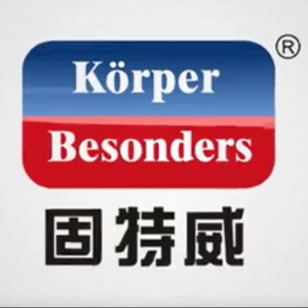 固特威品牌连锁凉山运营中心logo