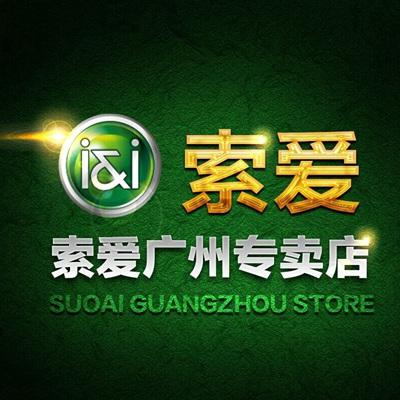 索爱广州专卖店