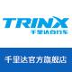 trinx旗舰店