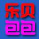乐贝包包logo