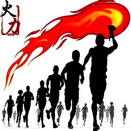 火力园林工具配件logo