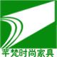 上海樽通金属制品厂