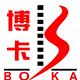 博卡体育用品