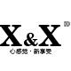 xx数码旗舰店 的logo
