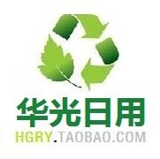 上海华光日用日本进口家居LOGO