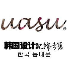 uasu旗舰店
