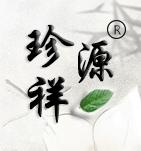 珍源祥旗舰店特价区