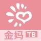 金妈环球孕婴店logo