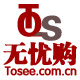 tosee透思商贸