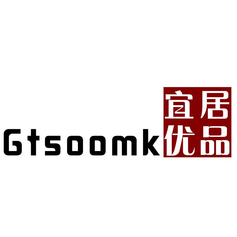 Stoomk品牌店