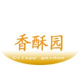 香酥园食品店logo