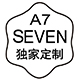 A7SEVEN  定制女装LOGO