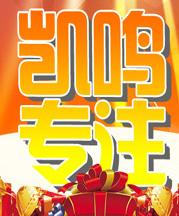 凯鸣旗舰店 的logo