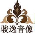 骏逸音像专营店 的logo