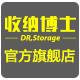 drstorage旗舰店